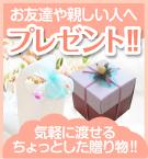 帯広通販夢雑貨MOMO・もも・モモ・レスニー人形 ナチュラル衣料 プレゼントイメージ