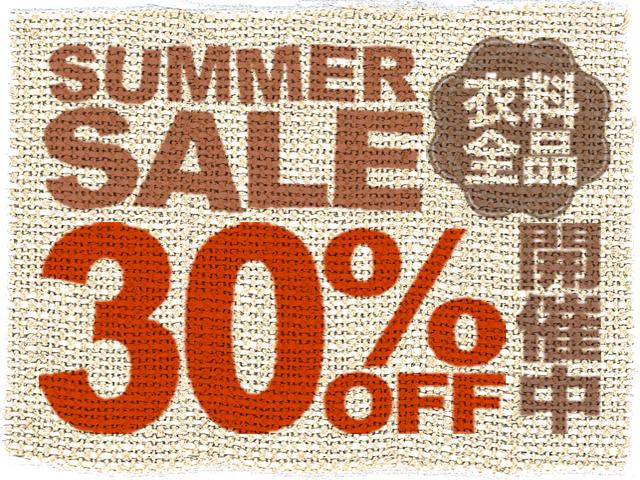 帯広通販夢雑貨MOMO・もも・モモ ナチュラル衣料 サマーセール2012