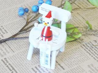 帯広通販夢雑貨MOMO・もも・モモ レスニー人形クリスマスサンタクマ1
