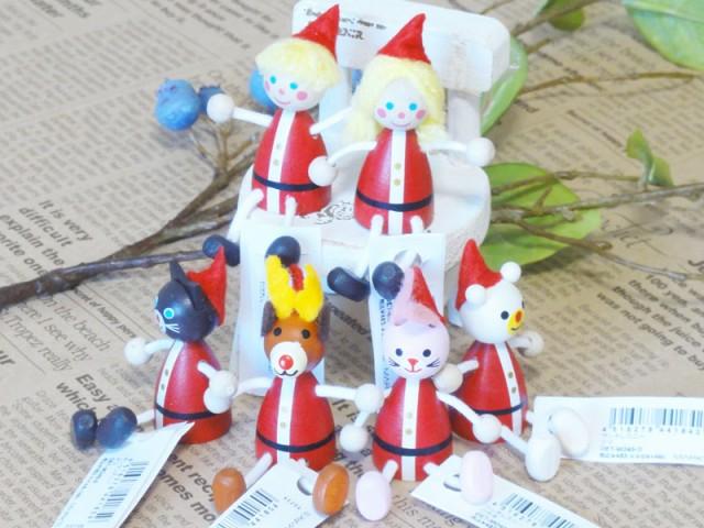 帯広通販夢雑貨MOMO・もも・モモ レスニー人形クリスマスサンタ集合1