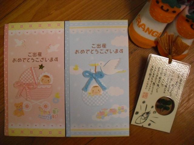 帯広通販夢雑貨MOMO・もも・モモ・レスニー人形 ナチュラル衣料 出産祝い袋